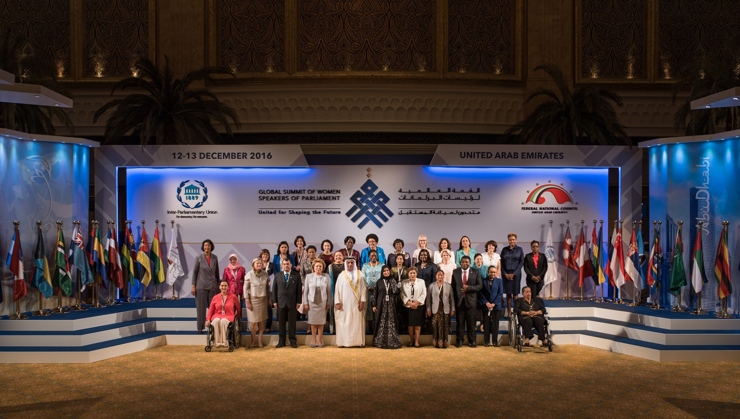 ad_group_shot_at_global_summit_of_women_speakers_photo-_me_newswire