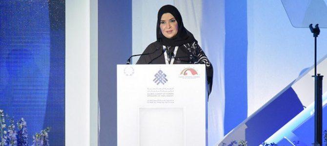 Abou Dhabi, EAU : Amal Al Qubaisi, Présidente du Parlement, une femme au cœur du pouvoir émirati ! (2/2)