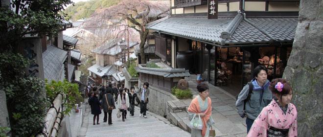 Spécial Japon (4/5): Voyage à Kyoto ! Le vrai centre culturel du Japon.