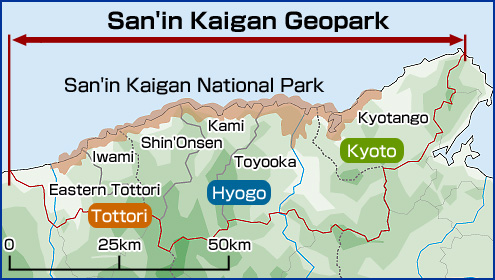 TRIP_JAPON_GEOPARK_area_en