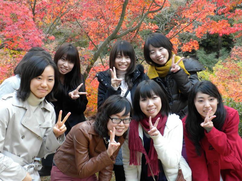 People in Japan