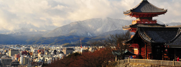 Japan4_Kyotocity
