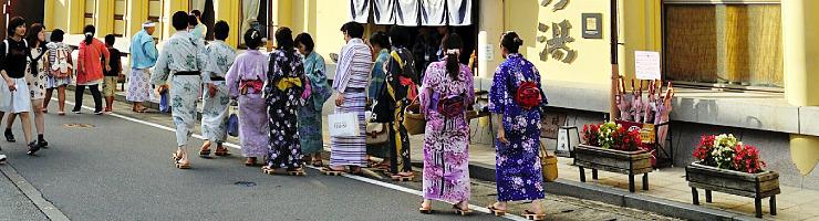 Japon_Kinosaki