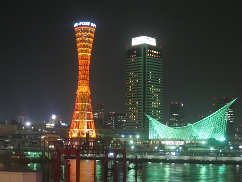Japon_Tower_kobe-3